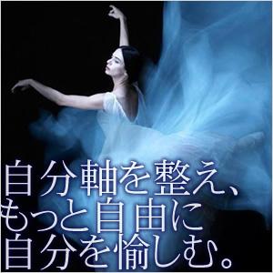 SHIN BODY ボディワークの中野丈将さん&癒しの風foomiのふうみコラボワークを滋賀で開催!