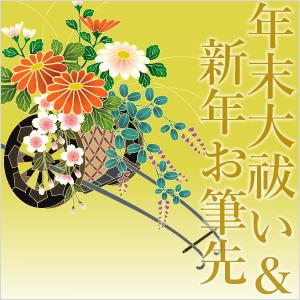 関西で浄化ヒーリングなら癒しの風ふうみ