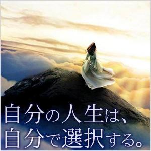 関西でヒーリングなら、奈良の「癒しの風ふうみ」
